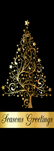 ZOW 1058 Gold XMAS Filigree Tree